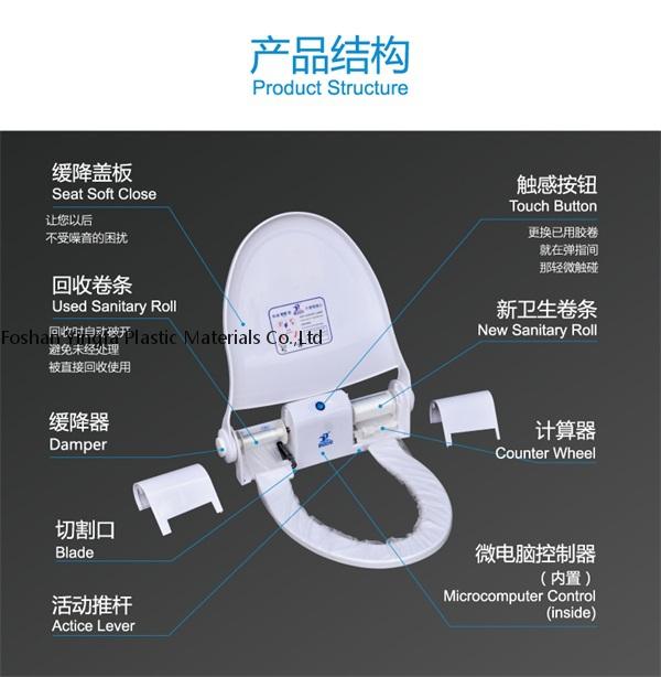 智能马桶垫掩护垫 hygienic toilet seat